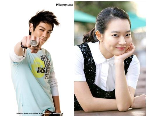 Berita artis korea shin se kyung dating 3